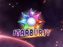 Starburst - играй бесплатно