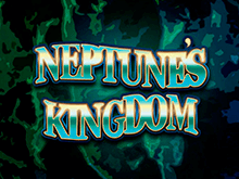 Королевство Нептуна